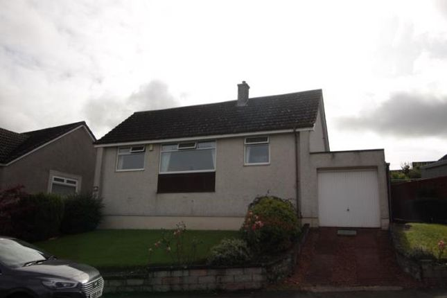 Thumbnail Bungalow to rent in Linthill, Lanark