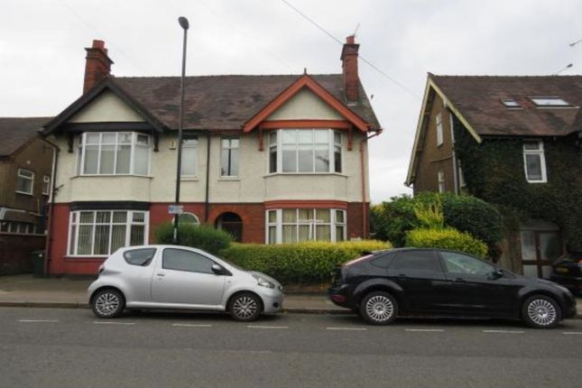Thumbnail Flat for sale in Stoney Road, Coventry