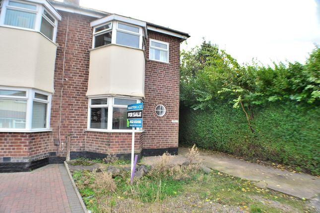 Thumbnail Semi-detached house for sale in Sutton Drive, Shelton Lock, Derby