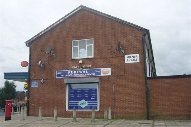 Thumbnail Flat to rent in Milner House, Off Greenway Drive, Allerton