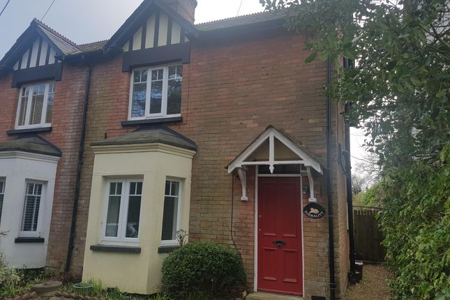 Thumbnail Property to rent in Greenhill Close, Wimborne