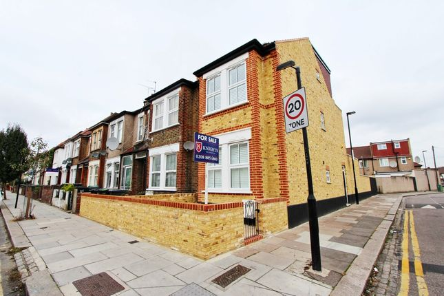 Thumbnail Terraced house for sale in Grange Road, London