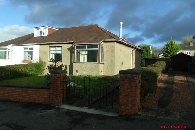 Thumbnail Semi-detached house to rent in Muirpark Drive, Bishopbriggs, Glasgow