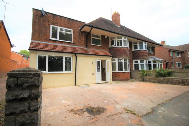 Thumbnail Shared accommodation to rent in Nine Elms Lane, Wolverhampton