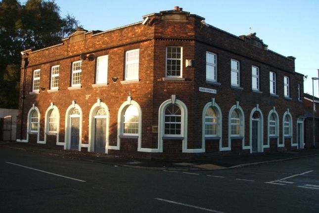 Thumbnail Property to rent in Upper Mersey Road, Widnes