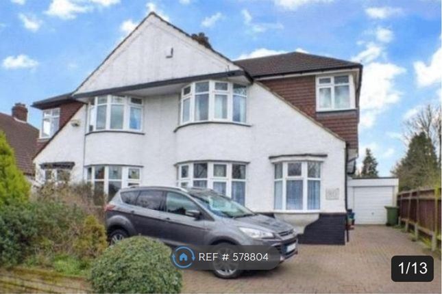 Thumbnail Terraced house to rent in Hurst Road, Sidcup