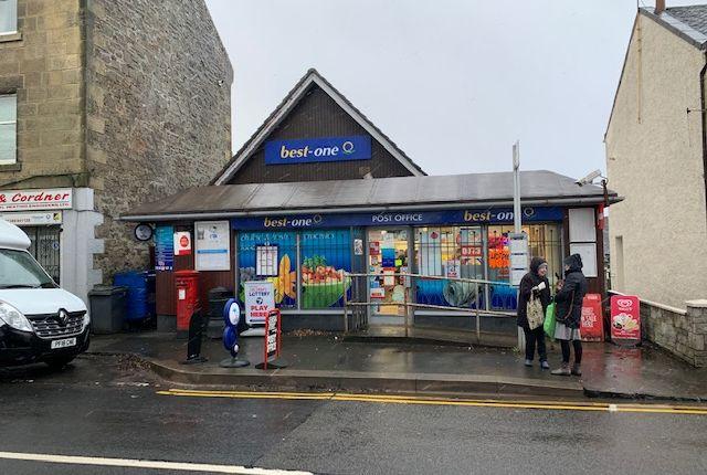 Thumbnail Retail premises for sale in Main Road, Cardross, Dumbarton