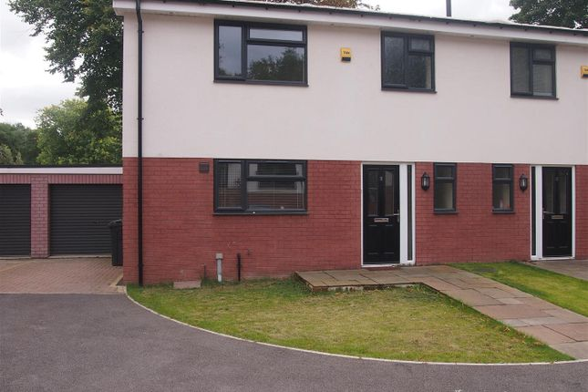 Thumbnail Semi-detached house to rent in Clifton Park View, Rotherham