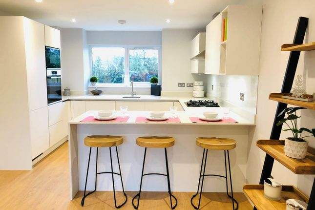 2 bed flat for sale in College Road, Epsom KT17