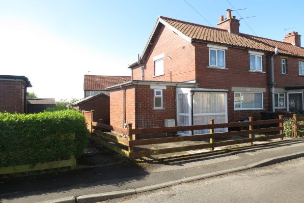 Thumbnail Terraced house to rent in East Terrace, Wombleton, York