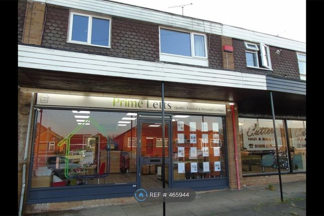 Thumbnail Flat to rent in Portfields Road, Newport Pagnell