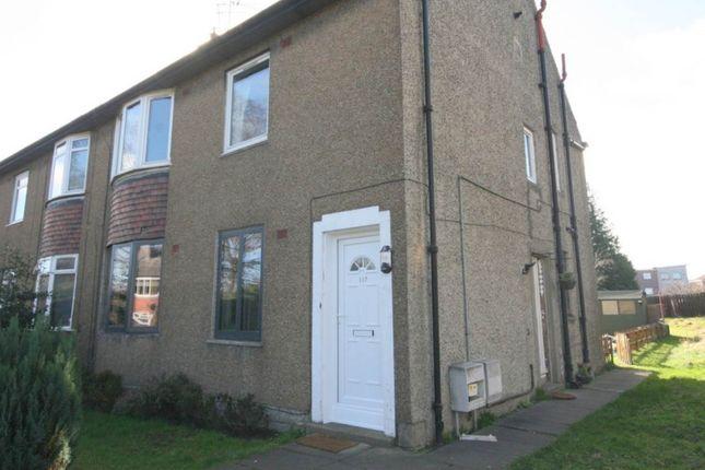 Thumbnail Flat to rent in Broomfield Crescent, Edinburgh