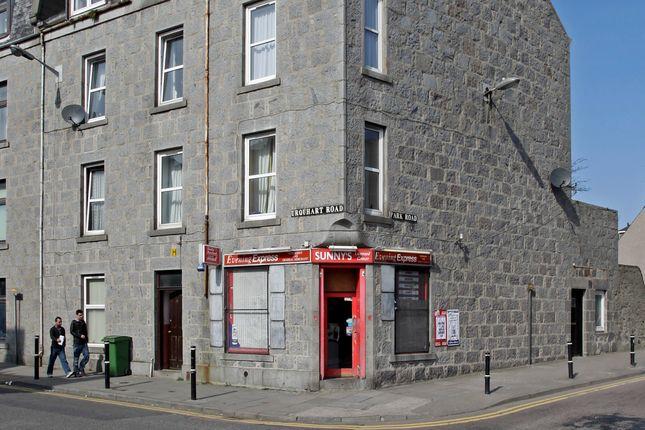 Thumbnail Retail premises for sale in Urquhart Road, Aberdeen