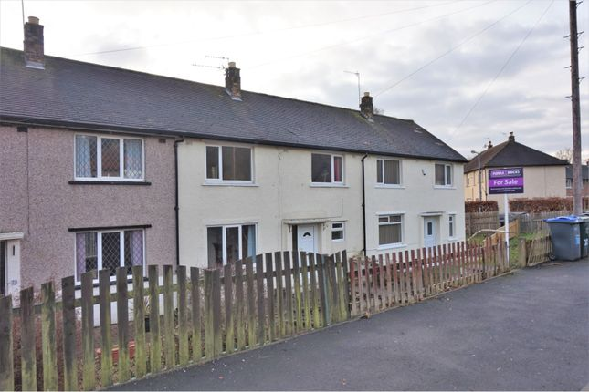 Thumbnail Terraced house to rent in Coach Road, Shipley