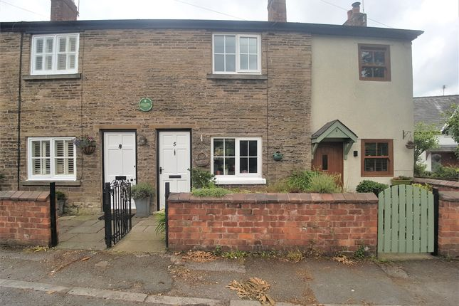 Thumbnail Terraced house to rent in Bradshaw Lane, Parbold