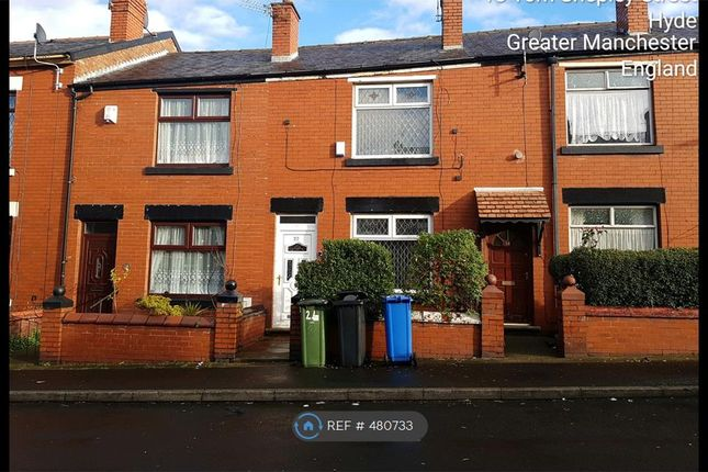Thumbnail Terraced house to rent in Tom Shepley Street, Hyde