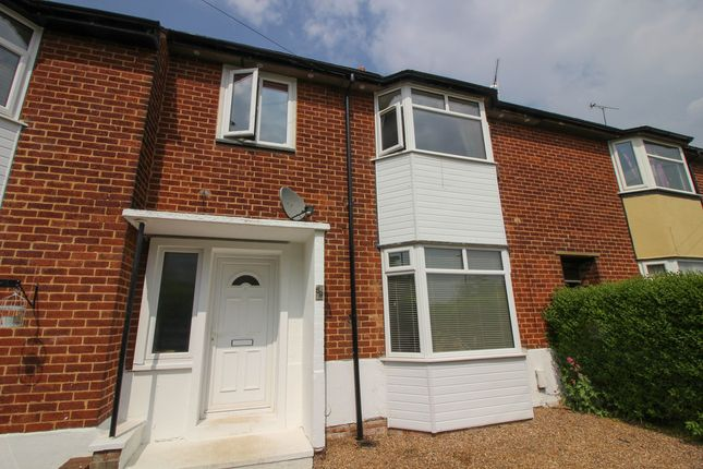 Thumbnail Terraced house to rent in Maine Drive, Chaddesden, Derby