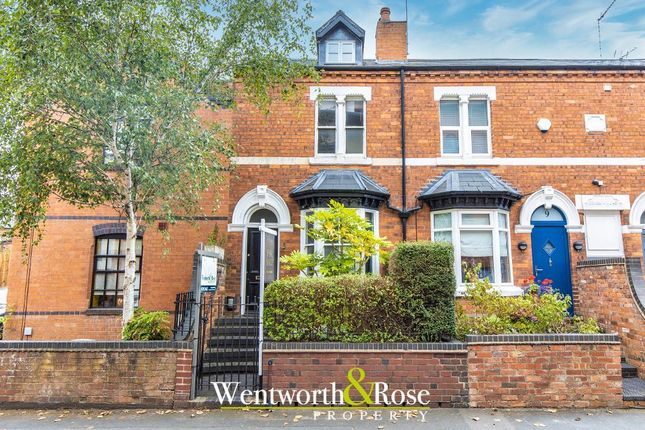 Thumbnail Terraced house for sale in Greenfield Road, Harborne, Birmingham
