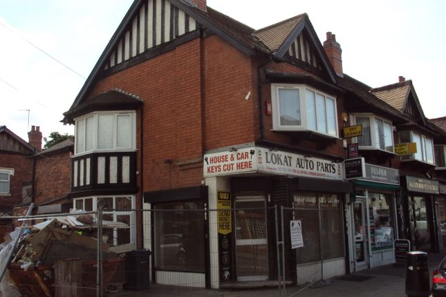 Thumbnail Retail premises to let in Grove Lane, Birmingham