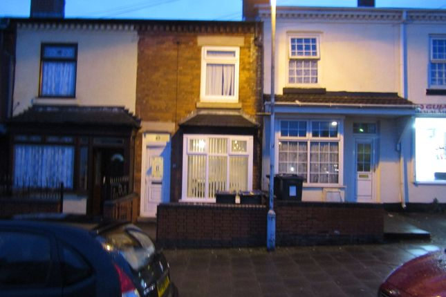 Thumbnail Terraced house to rent in Herrick Road, Alum Rock, Birmingham