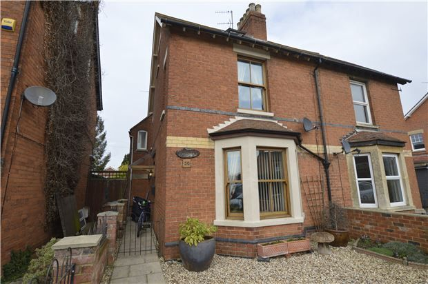 Thumbnail Semi-detached house for sale in Ashchurch Road, Tewkesbury, Gloucestershire