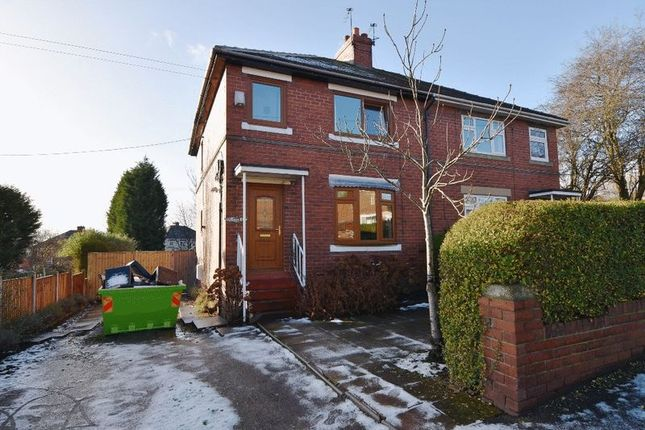 Thumbnail Semi-detached house to rent in Coach Road, Outwood, Wakefield
