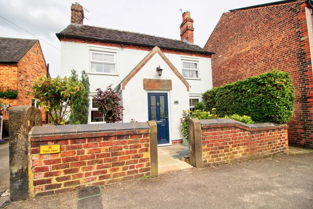 Thumbnail Cottage for sale in High Street, Loscoe, Derbyshire