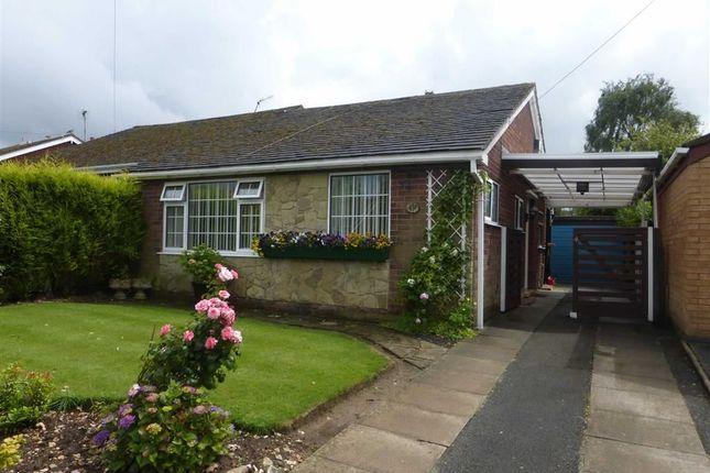 Thumbnail Semi-detached bungalow to rent in Alfreton Close, Burbage, Hinckley