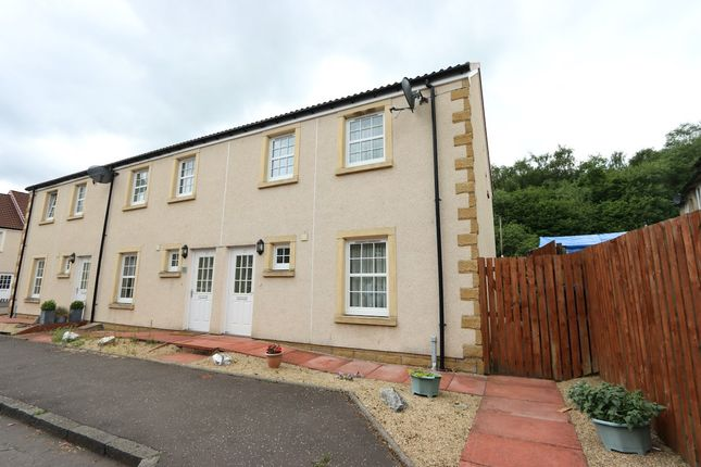 3 bed end terrace house for sale in High Street, Airth, Falkirk FK2