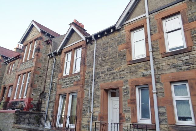 Thumbnail Town house to rent in Carlyle Road, Kirkcaldy, Fife