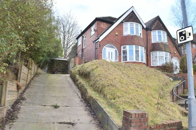Thumbnail Semi-detached house to rent in Victoria Avenue East, Blackley, Manchester