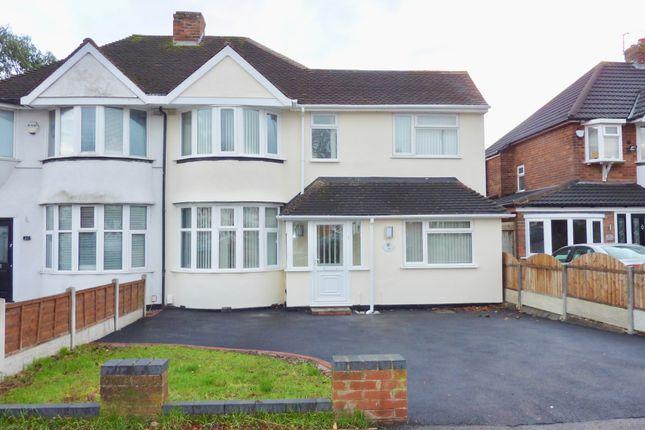 Thumbnail Semi-detached house for sale in Elmfield Road, Castle Bromwich, Birmingham