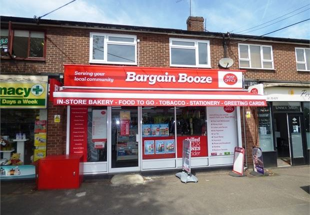 Thumbnail Flat to rent in Hullbridge Road, Rayleigh