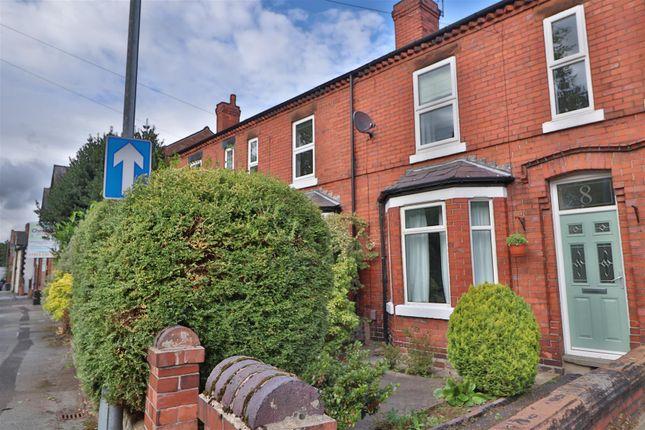 Thumbnail Terraced house to rent in Grammar School Road, Latchford, Warrington