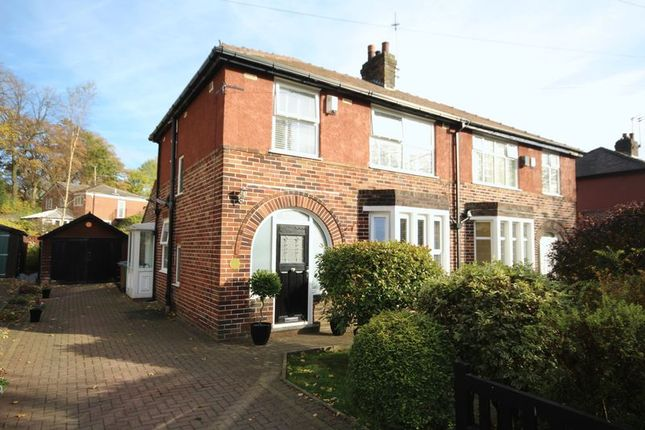 3 bed semi-detached house for sale in Oulder Hill Drive, Bamford, Rochdale