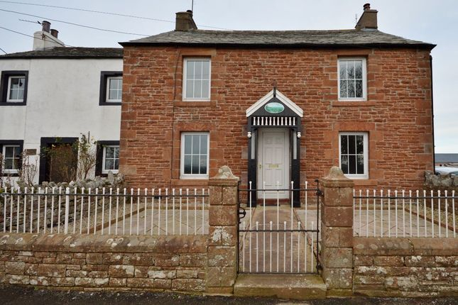 Thumbnail Semi-detached house to rent in Kings Meaburn, Penrith