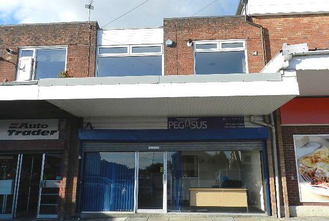 Thumbnail Retail premises to let in The Shopping Precinct Cardigan Close, Tonteg