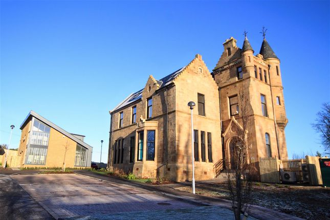 Thumbnail Flat for sale in Blairtum Park, Rutherglen, Glasgow
