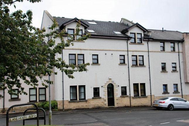 Thumbnail 2 bedroom flat to rent in Smithy Court, Main Street, Inverkip, Greenock