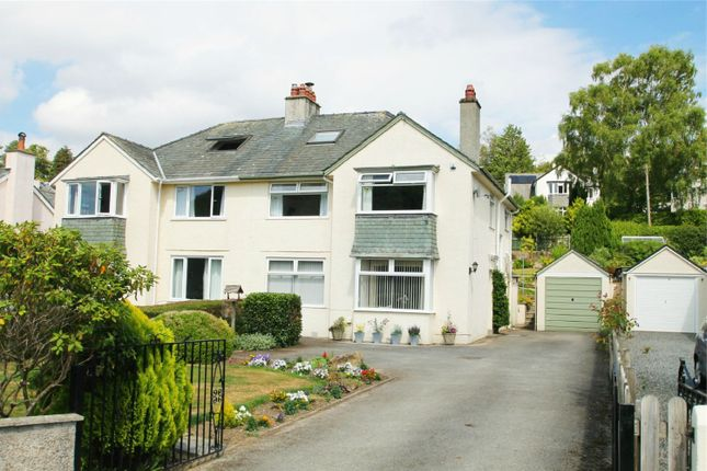 Thumbnail Semi-detached house for sale in 15 Springs Road, Keswick, Cumbria