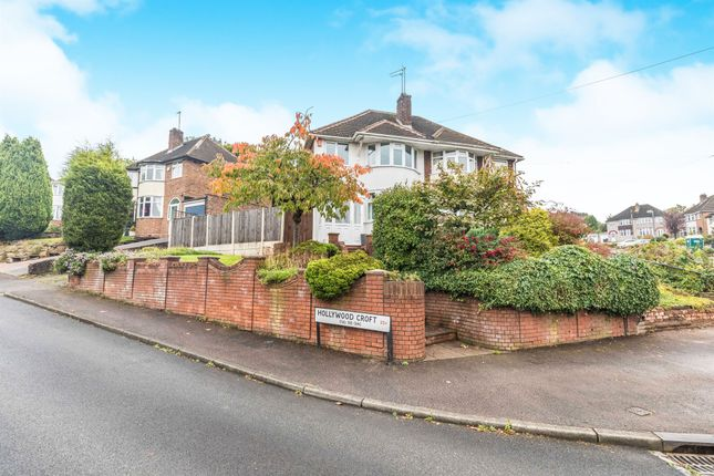 Thumbnail Semi-detached house for sale in Hollywood Croft, Great Barr, Birmingham