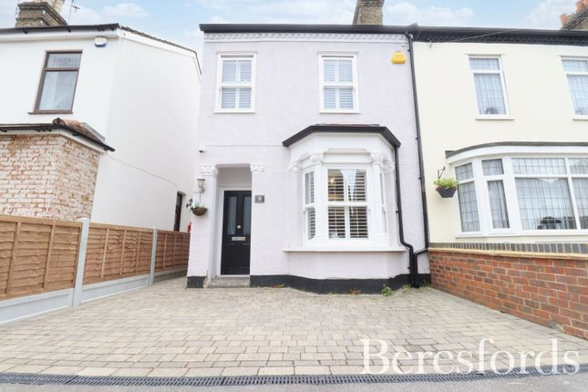 3 bed end terrace house for sale in Douglas Road, Hornchurch, Essex RM11
