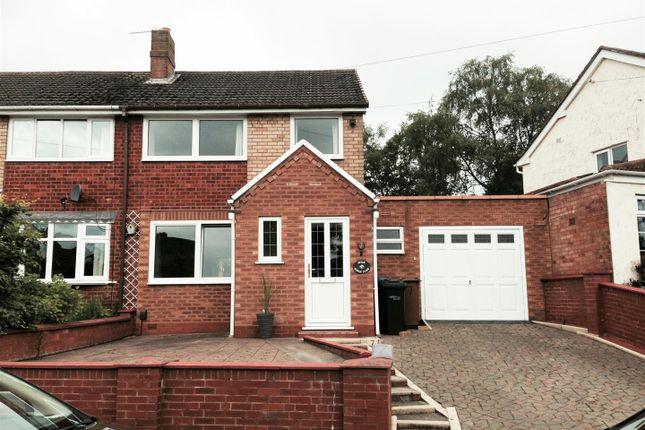 Rowan Close, Lichfield WS13