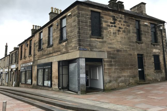 Thumbnail Retail premises for sale in Hamilton Street, Carluke