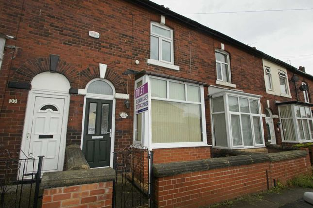 Thumbnail Terraced house to rent in Leicester Avenue, Horwich, Bolton