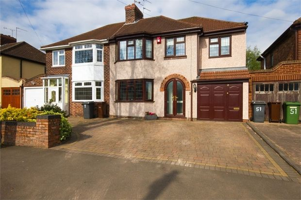 Thumbnail Semi-detached house for sale in Deyncourt Road, Wednesfield, Wolverhampton, West Midlands