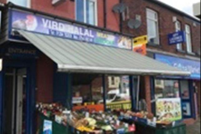 Thumbnail Retail premises for sale in Centenary Court, Rishton Lane, Bolton