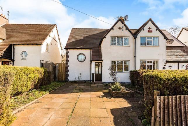 Thumbnail Semi-detached house for sale in Boulton Walk, Erdington, Birmingham, West Midlands