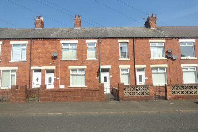 Thumbnail Flat to rent in Rothesay Terrace, Bedlington