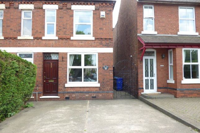 Thumbnail Semi-detached house to rent in Derby Road, Sandiacre, Nottingham